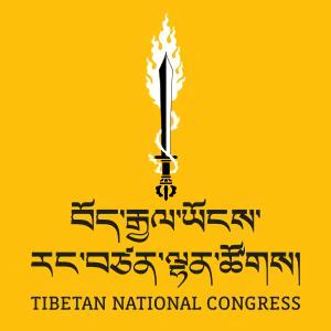 Tibetan National Congress