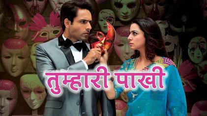 tumhari pakhi song download