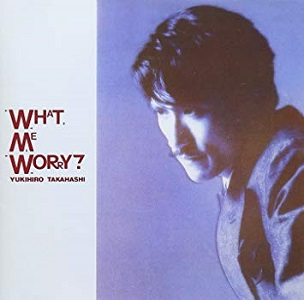 <i>What, Me Worry?</i> (album) 1982 studio album by Yukihiro Takahashi