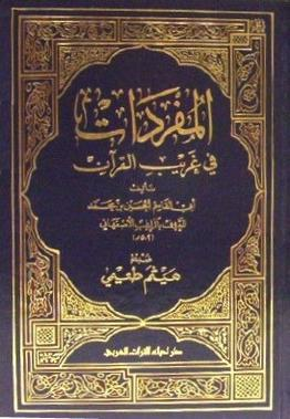 A cover of the book.