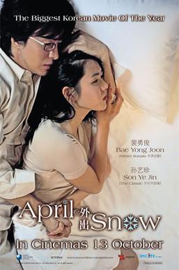 April Snow / Априлски сняг (2005) April_Snow_film