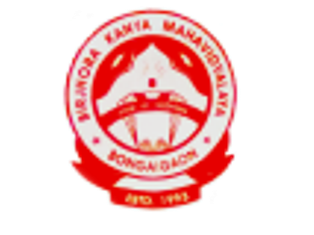 birjhora kanya mahavidyalaya bongaigaon wikipedia