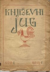 Image result for književni jug""