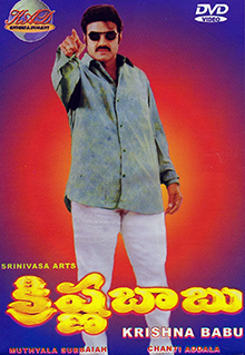 <i>Krishna Babu</i> (1999 film) 1999 film by Muthyala Subbaiah
