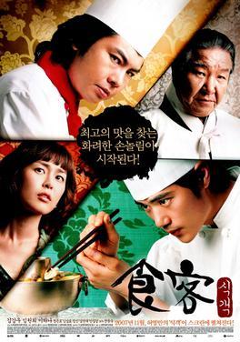Cuộc Chiến Kim Chi-Le Grand Chef - Kimchi Battle