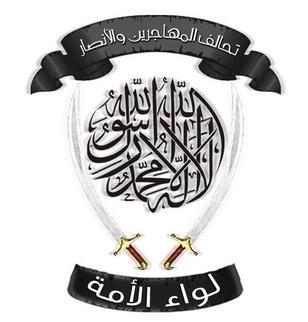 https://upload.wikimedia.org/wikipedia/en/6/62/Liwa_al-Umma_logo.jpg