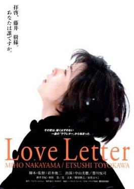 Love Letter (1995 film)   Wikipedia