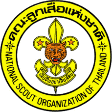 National Scout Organization of Thailand