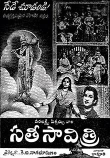 Sati Savithri