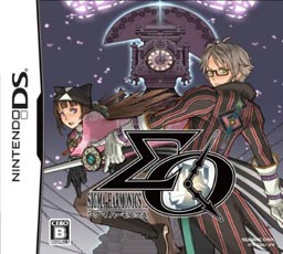 <i>Sigma Harmonics</i> 2008 video game