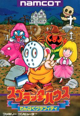 https://upload.wikimedia.org/wikipedia/en/6/62/Splatterhouse_Wanpaku_Graffiti.jpg