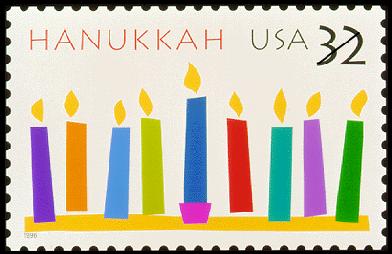 Stamp_1996US_hanukkah.png