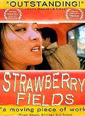 Strawberry fields 175.jpg