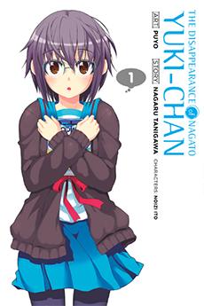 Yuki Nagato | Haruhi Wiki | FANDOM powered by Wikia