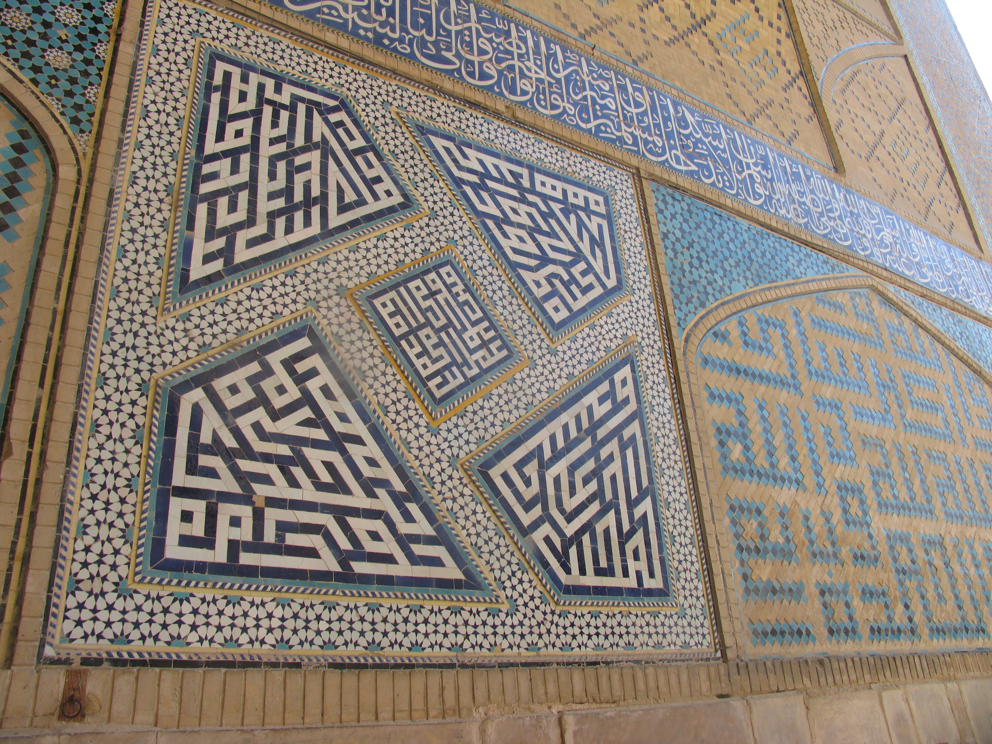 an analysis of the techniques and motifs in islamic art and architecture Exploring themes of islamic art and architecture at sharjah festival  and motifs to create an unambiguous  the carpet represents a metaphoric analysis of.