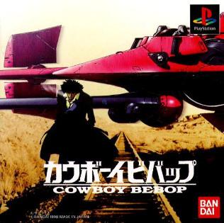 <i>Cowboy Bebop</i> (1998 video game)