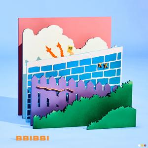 Bbibbi 2018 single by IU