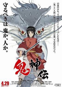 Top Films Animation JAP Legend_of_the_Millennium_Dragon_poster