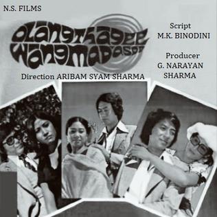<i>Olangthagee Wangmadasoo</i> 1980 Indian film directed by Aribam Syam Sharma