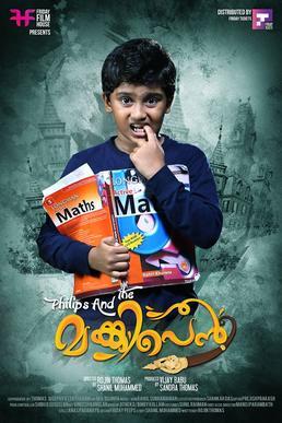 malayalam movie philips and the monkey pen free