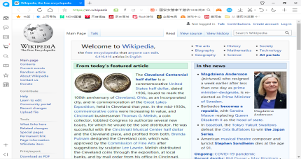 QQ browser - Wikipedia