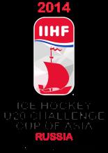 2014 IIHF U20 Challenge Cup of Asia