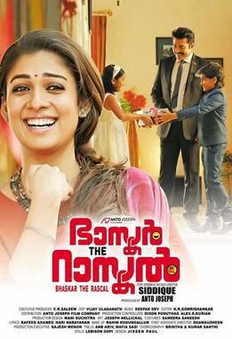 Image Result For Comedy Full Movie