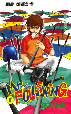 Mr. Fullswing japanese volume 1.JPG