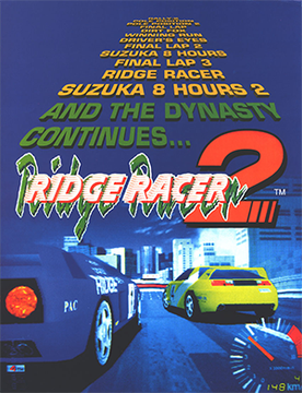 Picture of a game: Ridge Racer 2