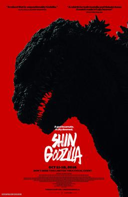 Shin Godzilla distributed by Funimation Films