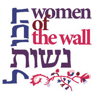 Women of the Wall - Wikipedia