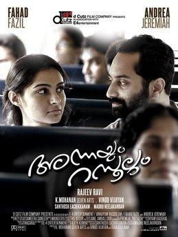 Annayum Rasoolum promotional poster