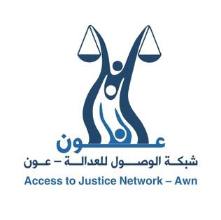 DRG - Access to Justice Activity