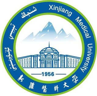Xinjiang Medical University Medical school in Ürümqi, Xinjiang Uyghur Autonomous Region, China