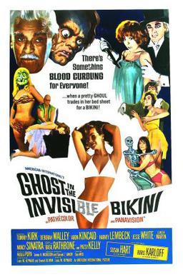 Bikini ghost in string