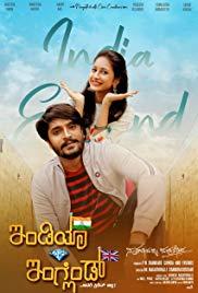 <i>India vs England</i> Indian Kannada-language Romantic thriller film
