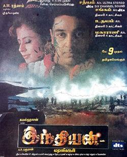 Indian (1996 film) - Wikipedia