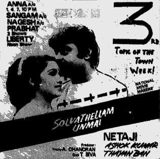 <i>Solvathellam Unmai</i> (film) 1987 film by Netaji