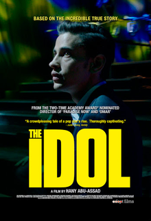 the idol 2015 film wikipedia
