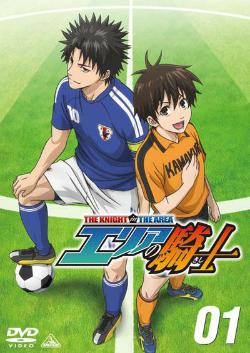 [Recomendacion  Anime] Area no Kishi The_Knight_in_the_Area_DVD