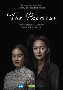 The Promise 2017 Film Wikipedia
