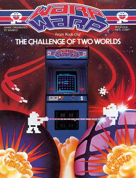 Famicom - Warpman Box Art