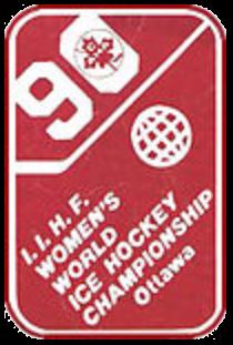 1990 IIHF Womens World Championship 1990 edition of the IIHF Womens World Championship