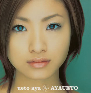 AYA UETO - TEARS LYRICS - SongLyrics.com