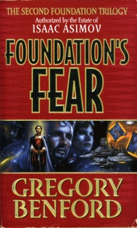 FoundationsFear.jpg
