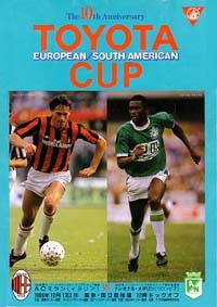 Folleto Copa Intercontinental 1989