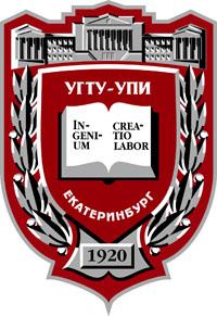 higher education institute in Yekaterinburg, Sverdlovsk Oblast, Russia