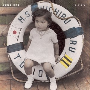 <i>A Story</i> album by Yoko Ono