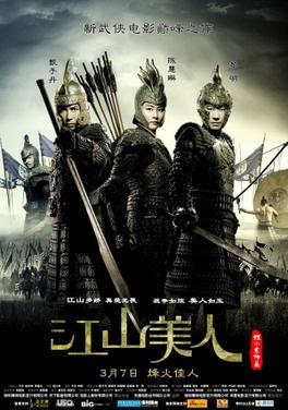 ملکه و جنگجویان