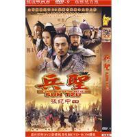 <i>Bing Sheng</i> television series